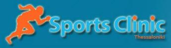sportsclinic