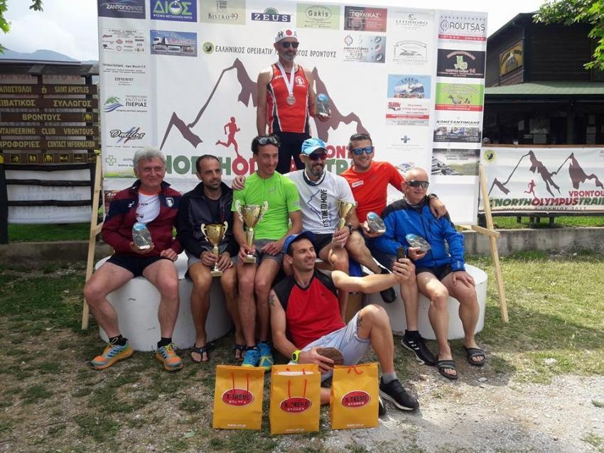 ΔΕΛΤΙΟΥ ΤΥΠΟΥ - Μεταγωνιστικό Δελτίο Τύπου του ΕΟΣ Βροντούς με αφορμή το  3rd North Olympus Trail Vrontou