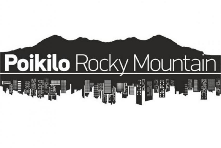 Εντατικές προετοιμασίες για το  Poikilo Rocky Mountain