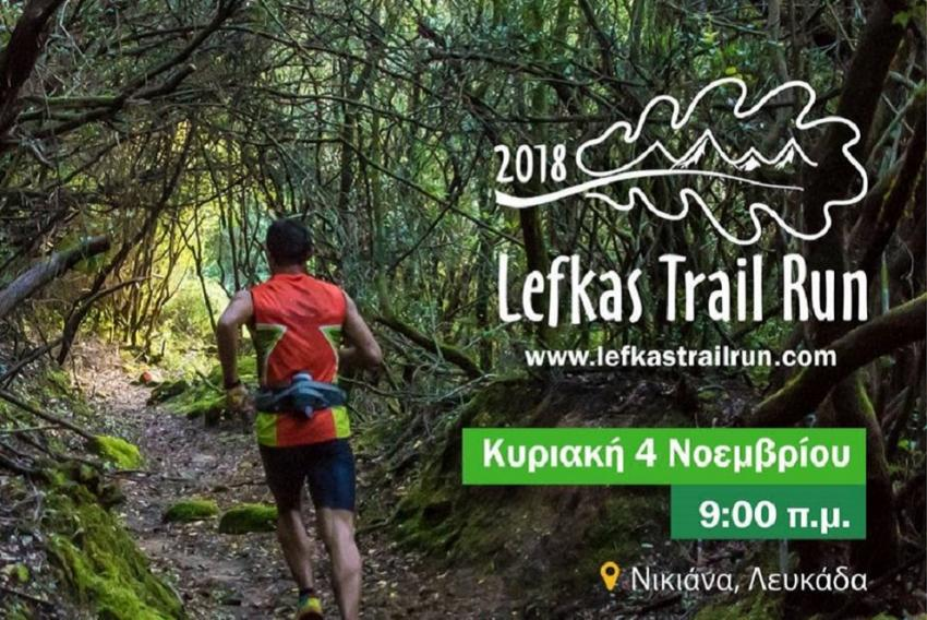 Lefkas Trail Run 2018