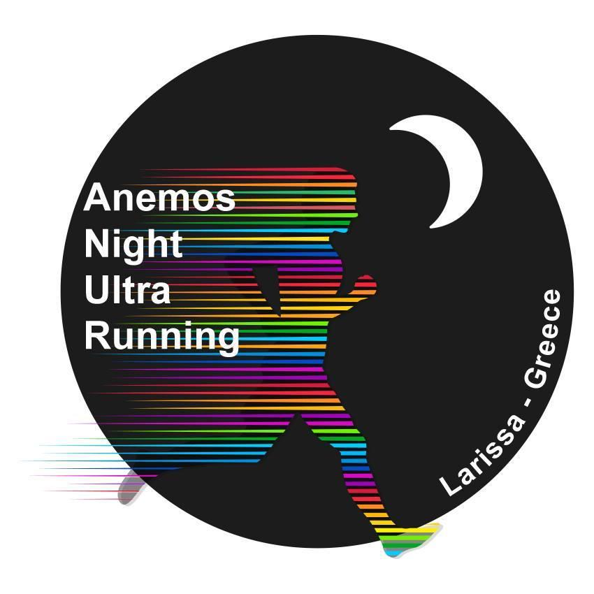 3ος Anemos Night Ultra Running