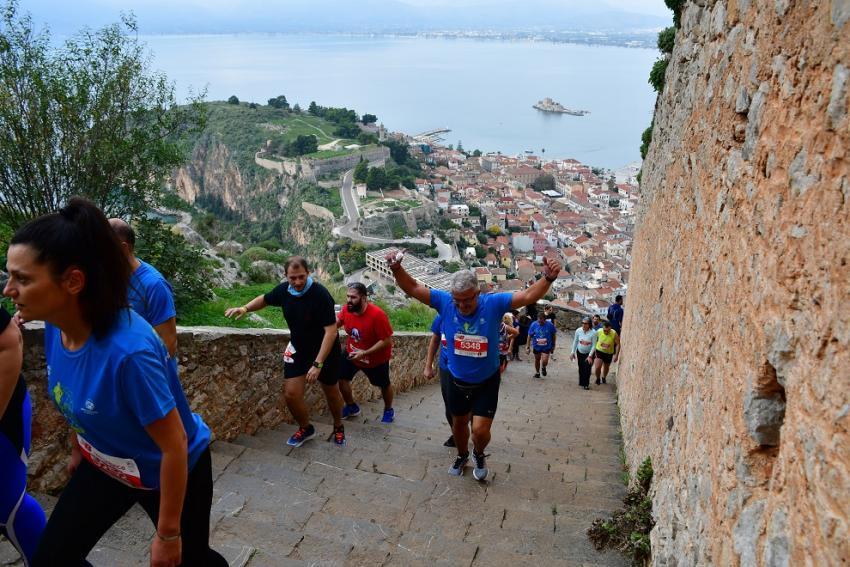 ΔΕΛΤΙΟ ΤΥΠΟΥ - Nafplio Castle Run | Επίσημα αποτελέσματα, Φωτογραφίες και Δίπλωμα συμμετοχής