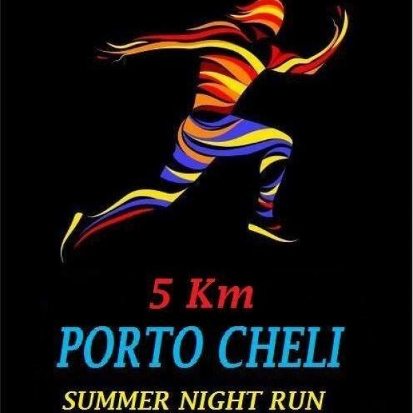 Porto Heli Summer Night Run - Αποτελέσματα
