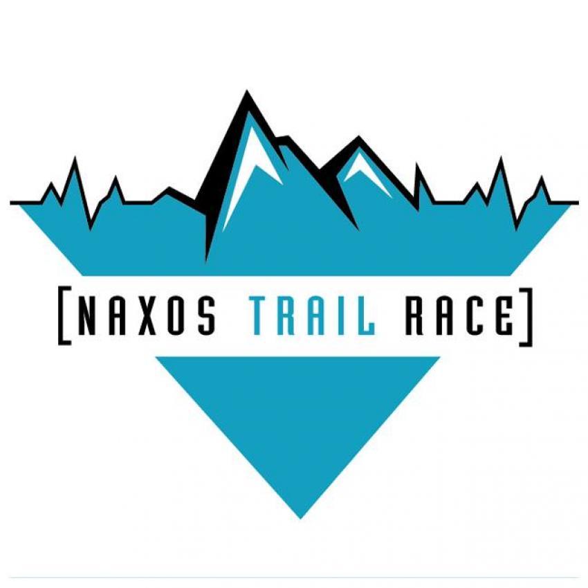 Naxos Trail Race 2018 - Αποτελέσματα