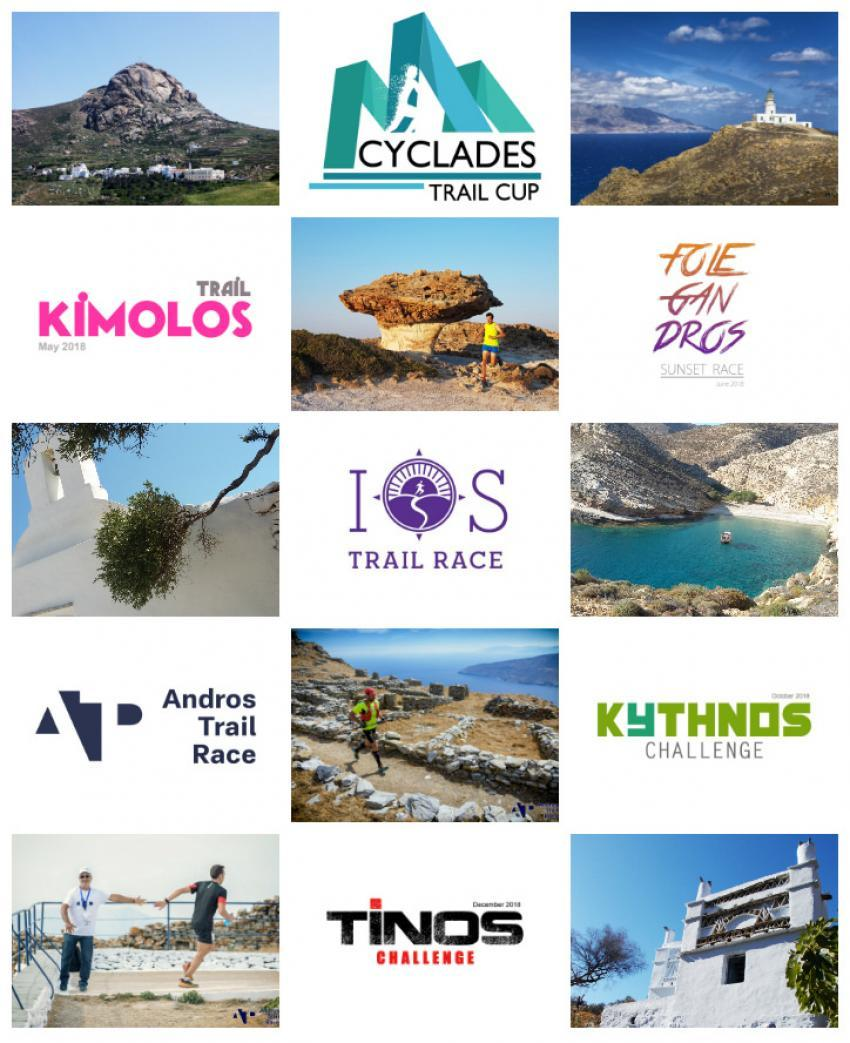 Cyclades Trail Cup - Folegandros Sunset Race - Αποτελέσματα