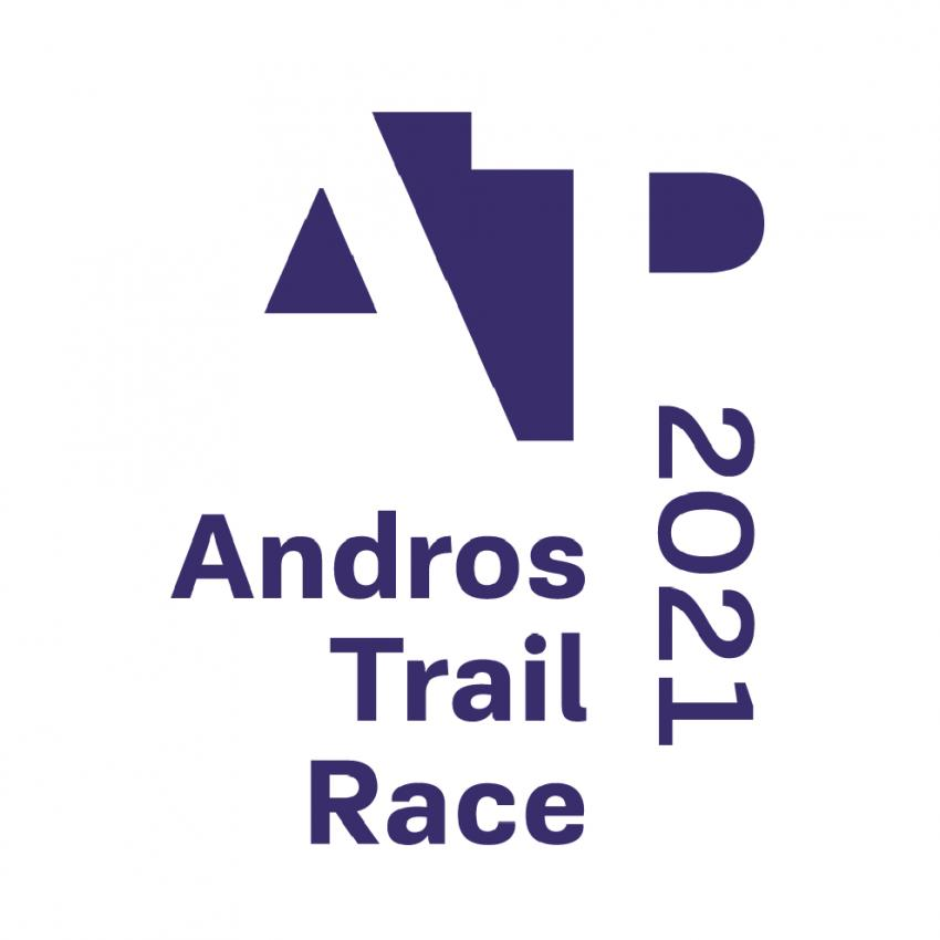 5o Andros Trail Race 2021