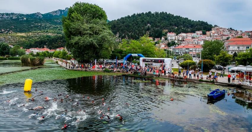 Αναβολή 2ου TRIMORE M.T. Kastoria   ISOMAN 2021
