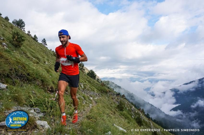 9oς Faethon Olympus Marathon