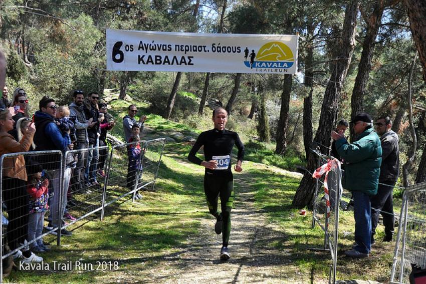 6ο Kavala Trail Run - Αποτελέσματα
