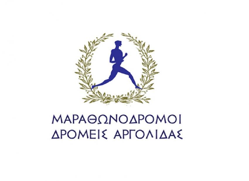 5ος Αγώνας δρόμου μνήμης για την μικρασιατική καταστροφή 2018. «Από τον Ασκάνιο στον Ερασίνο» - Αποτελέσματα