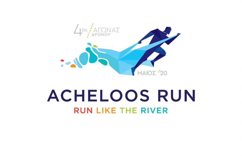 ACHELOOS RUN