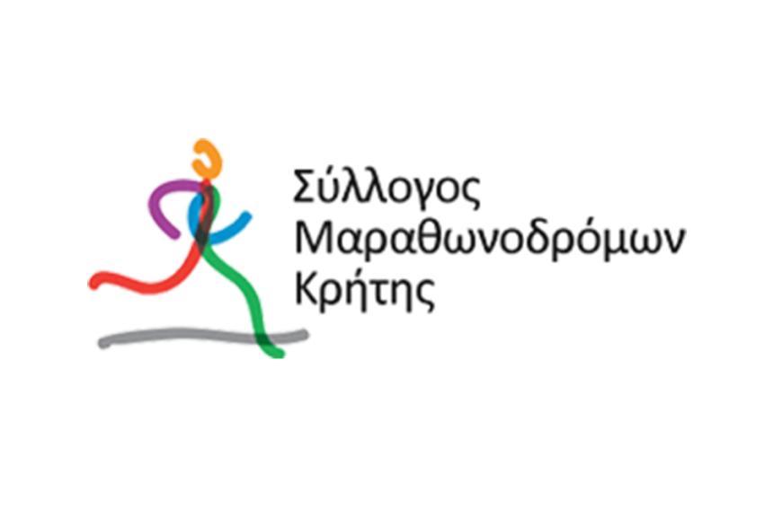 ΔΕΛΤΙΟ ΤΥΠΟΥ - Στον Διεθνή Μαραθώνιο της Ρόδου την Κυριακή 29 Απριλίου οι πρωταθλητές του Συλλόγου Μαραθωνοδρόμων Κρήτης Παντελής Καμπαξής και Στέλα Μαρκάκου