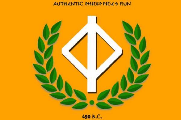 ΔΕΛΤΙΟ ΤΥΠΟΥ - 5ος Αυθεντικός Φειδιππίδειος Δρόμος: Λίγο πριν την εκκίνηση