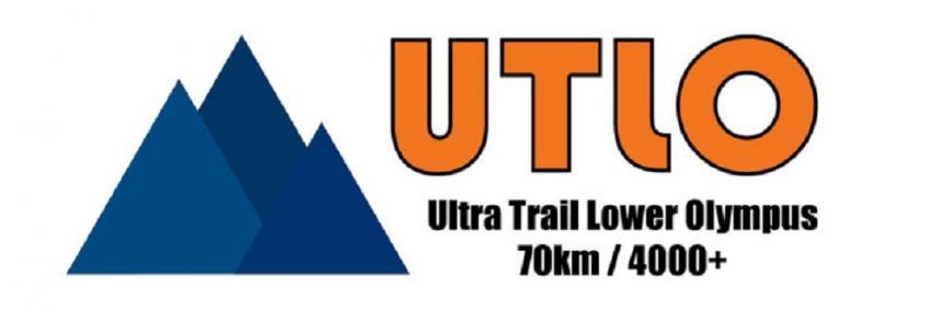 Ultra Trail Lower Olympus