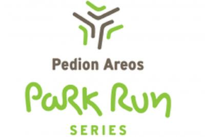 Pedion Areos Park Run Series