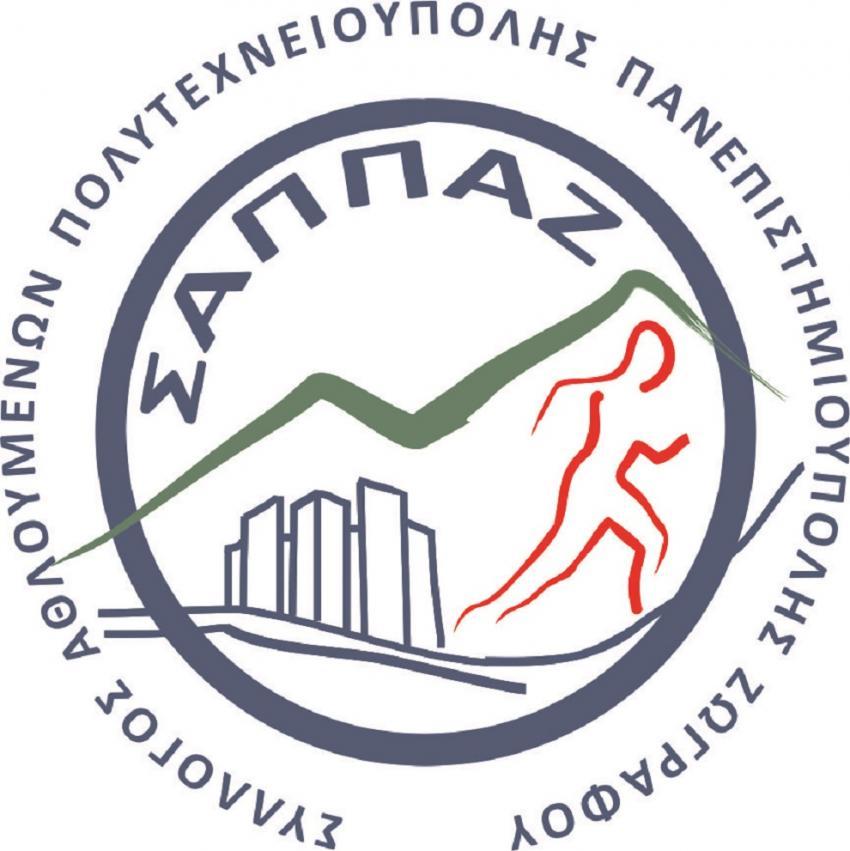 8ος Γύρος Πανεπιστημιούπολης - Πολυτεχνειούπολης Ζωγράφου - Αποτελέσματα