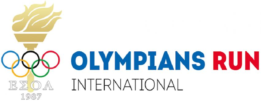 OLYMPIANS RUN International - Ρέθυμνο (Night Run) ΟΛΥΜΠΙΑΚΗ ΗΜΕΡΑ