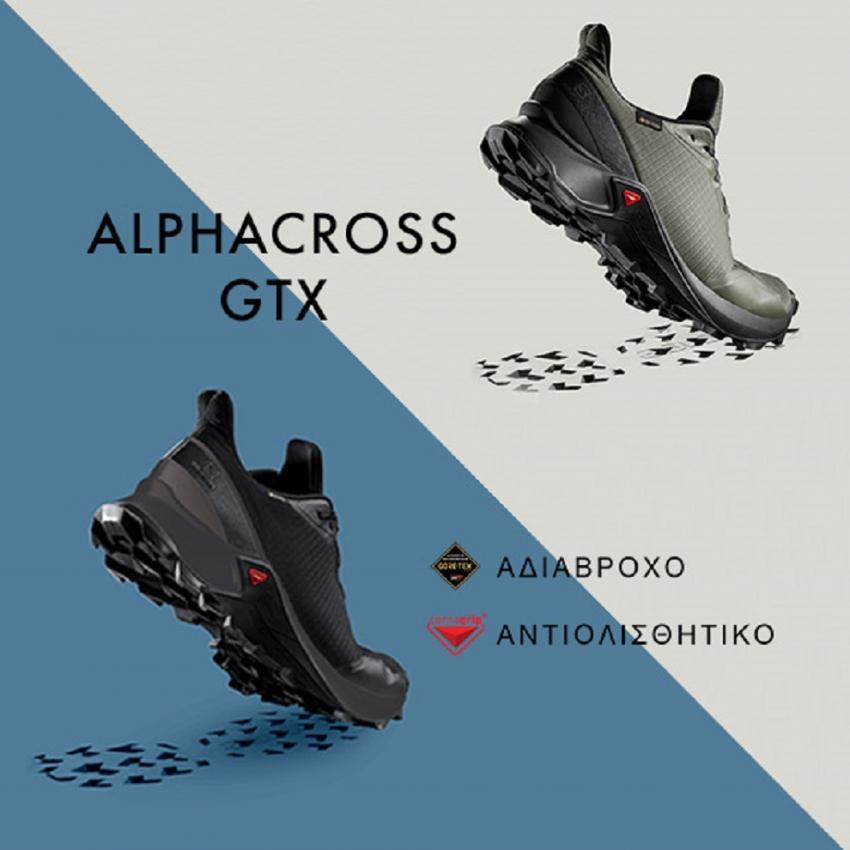 ΔΕΛΤΙΟ ΤΥΠΟΥ - To Alphacross GTX®είναι το νέο αντιολισθητικό και αδιάβροχο μοντέλο της Salomon που θα σε οδηγήσει σε νέες περιπέτειες στο βουνό και στην πόλη!