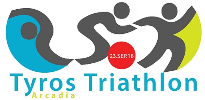 Tyros Triathlon 2018 - Αποτελέσματα