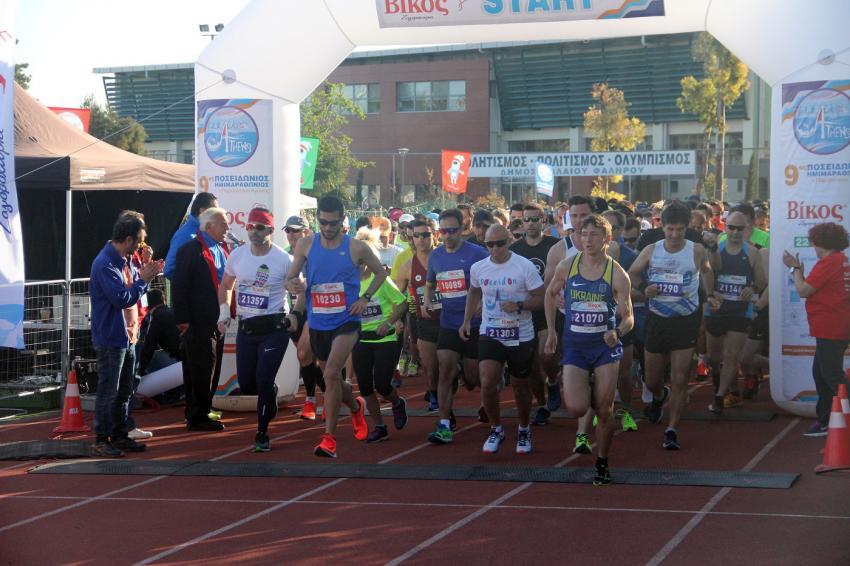 ΔΕΛΤΙΟ ΤΥΠΟΥ - Με μεγάλη επιτυχία και ρεκόρ πραγματοποιήθηκε  την Κυριακή 22 Απριλίου ο 9ος Ποσειδώνιος Ημιμαραθώνιος  και οι παράλληλοι αγώνες!