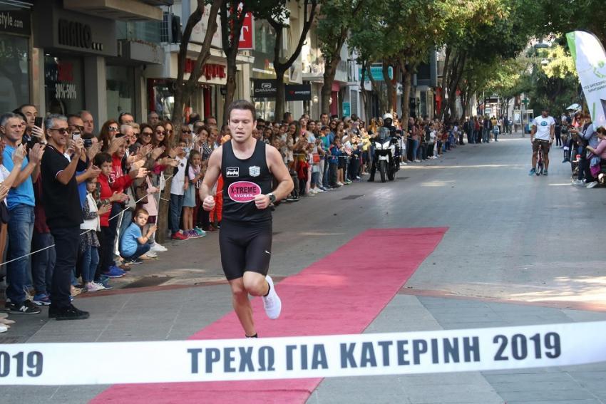 ΔΕΛΤΙΟ ΤΥΠΟΥ - Τρέχω για την Κατερίνη 2019: Γιορτή ανοικτή σε όλους & ρεκόρ!
