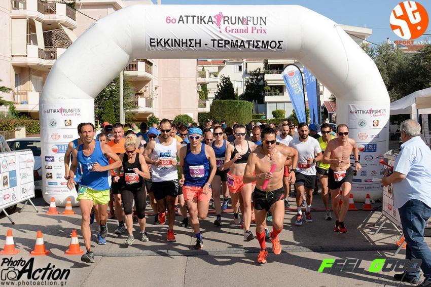 6th ATTIKA RUN & FUN (PRE - OLYMPIANS RUN) | Δήμος Μελισσίων - Πεντέλης - Αποτελέσματα