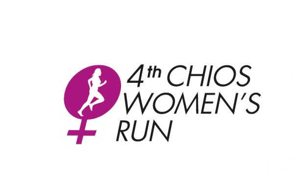4th Chios Women's Run