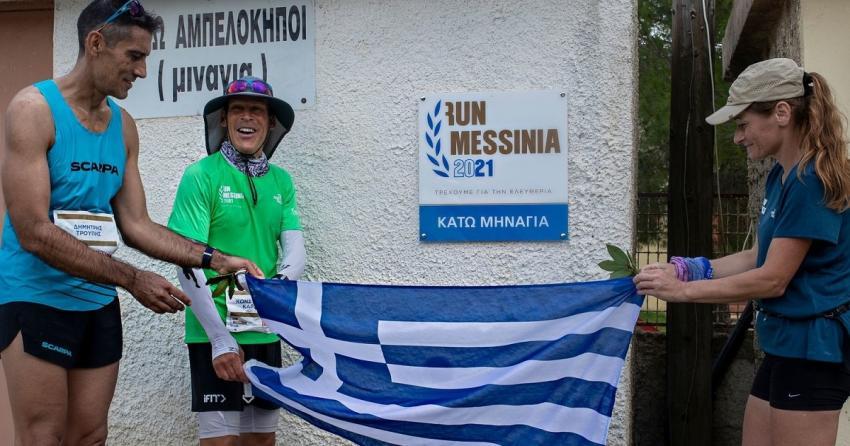 Run Messinia - Τετρακόσια Είκοσι Ένα Χιλιόμετρα! 10 Συνολικά Μαραθώνιοι σε 10 Ημέρες!