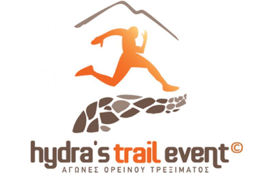 Αναβολή Hydra's Trail Event 2020