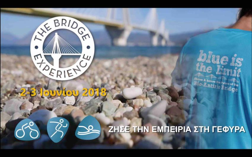 The Bridge Experience 2018