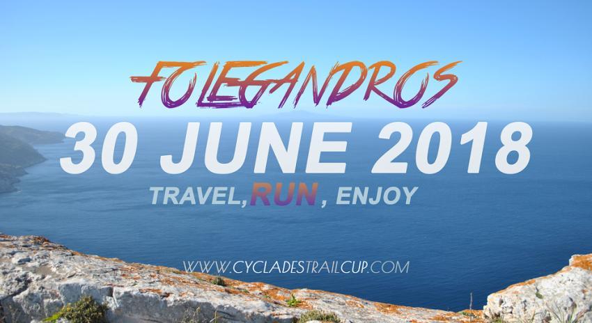 ΔΕΛΤΙΟ ΤΥΠΟΥ - Άλλες 10 μέρες για το κλείσιμο εγγραφών του Folegandros Sunset Trail