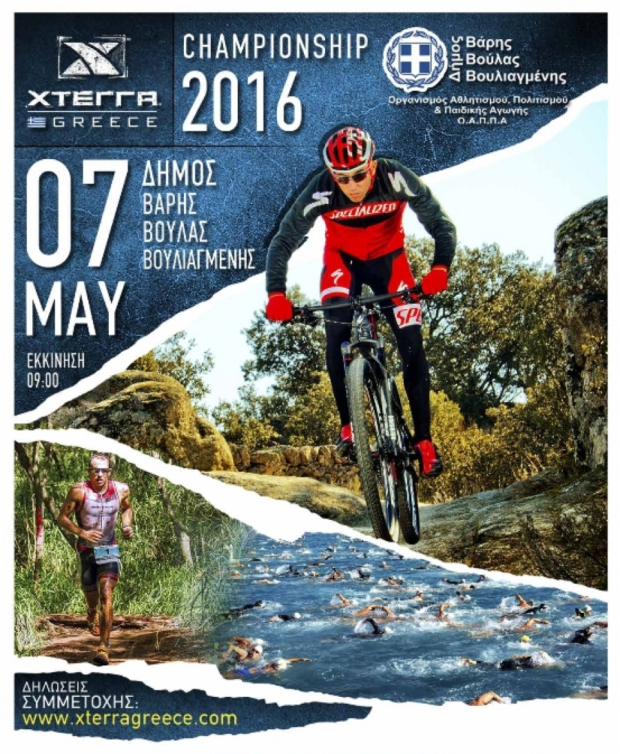 christopher dupre xterra