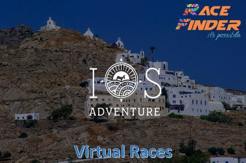 To Ios Adventure τώρα και με νέους αγώνες Virtual!!!