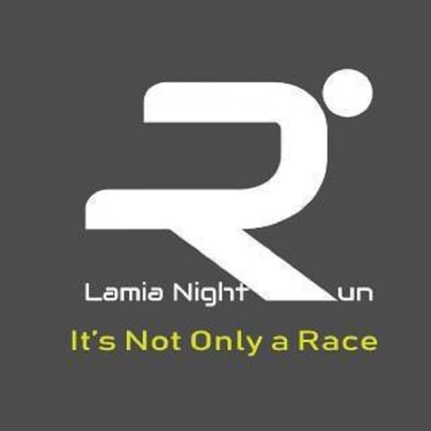 Ακύρωση - 7ο Lamia Night & Run 2020