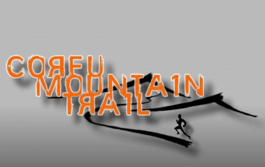 8ο CORFU MOUNTAIN TRAIL 2019