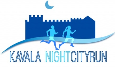 Kavala NightCityRun 2014