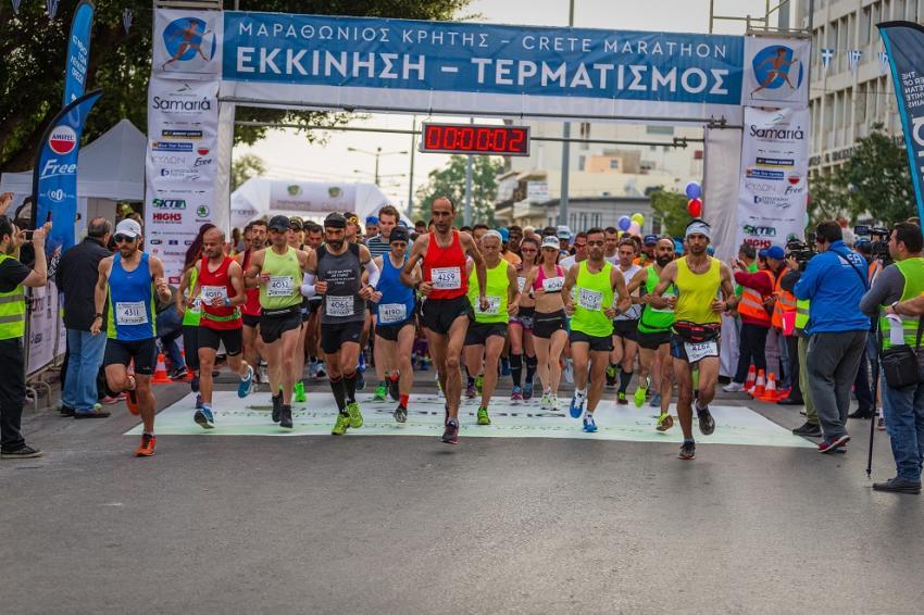 ΔΕΛΤΙΟ ΤΥΠΟΥ - Μαραθώνιος Κρήτης 21/04/2019 - Παρουσίαση Διοργάνωσης - Ανακοίνωση ημερομηνίας διεξαγωγής
