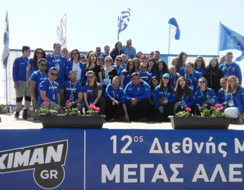 ΔΕΛΤΙΟ ΤΥΠΟΥ -  61 φορείς κοινωνικής προσφοράς «τρέχουν» στον Stoiximan.gr 13ο Διεθνή Μαραθώνιο «ΜΕΓΑΣ ΑΛΕΞΑΝΔΡΟΣ» - Προσφορά αξίας 2.500 ευρώ από την ΑΝΑΔΟΜΩ ΟΕ