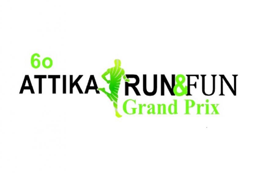 6th ATTIKA RUN & FUN (PRE - OLYMPIANS RUN) | Δήμος Αγίων Αναργύρων - Καματερού