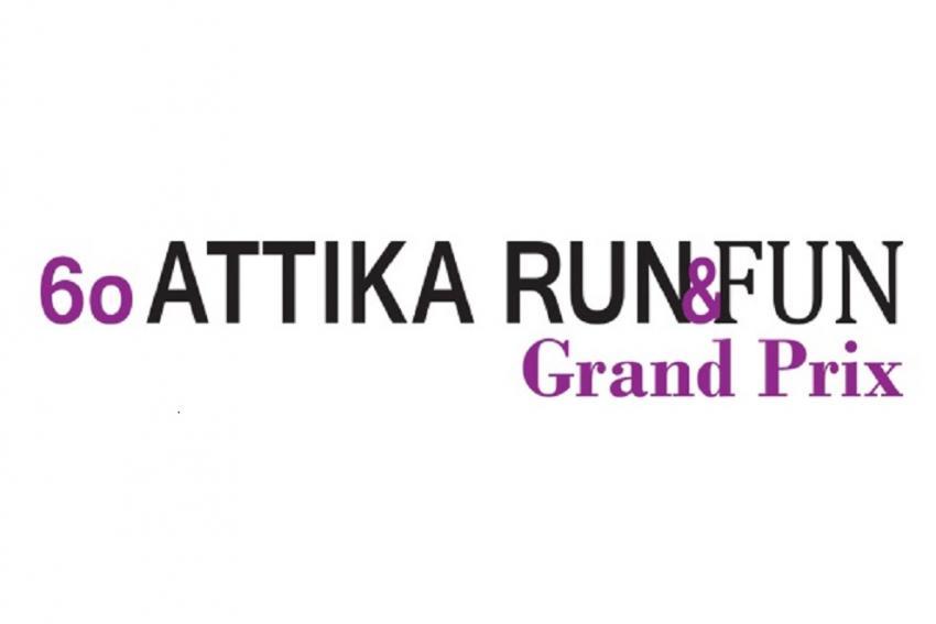 ΔΕΛΤΙΟ ΤΥΠΟΥ - Προκήρυξη 6th ATTIKA RUN & FUN | Δήμος Μελισσίων - Πεντέλης