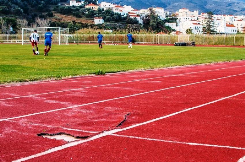 Αθλητικές υποδομές στην Ελλάδα. Δυστυχώς..........