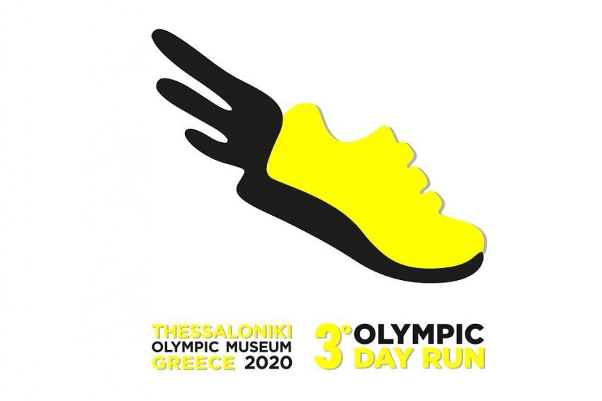 Αναβολή διοργάνωσης 3ου Olympic Day Run Greece λόγω των έκτακτων μέτρων