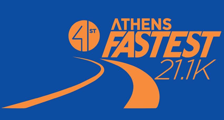 41ος Αγώνας Δρόμου Υγείας Αθήνας 21.1 χλμ