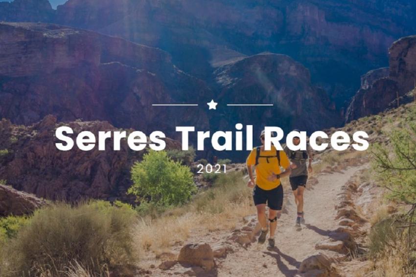Η προκήρυξη του Serres Trail Run