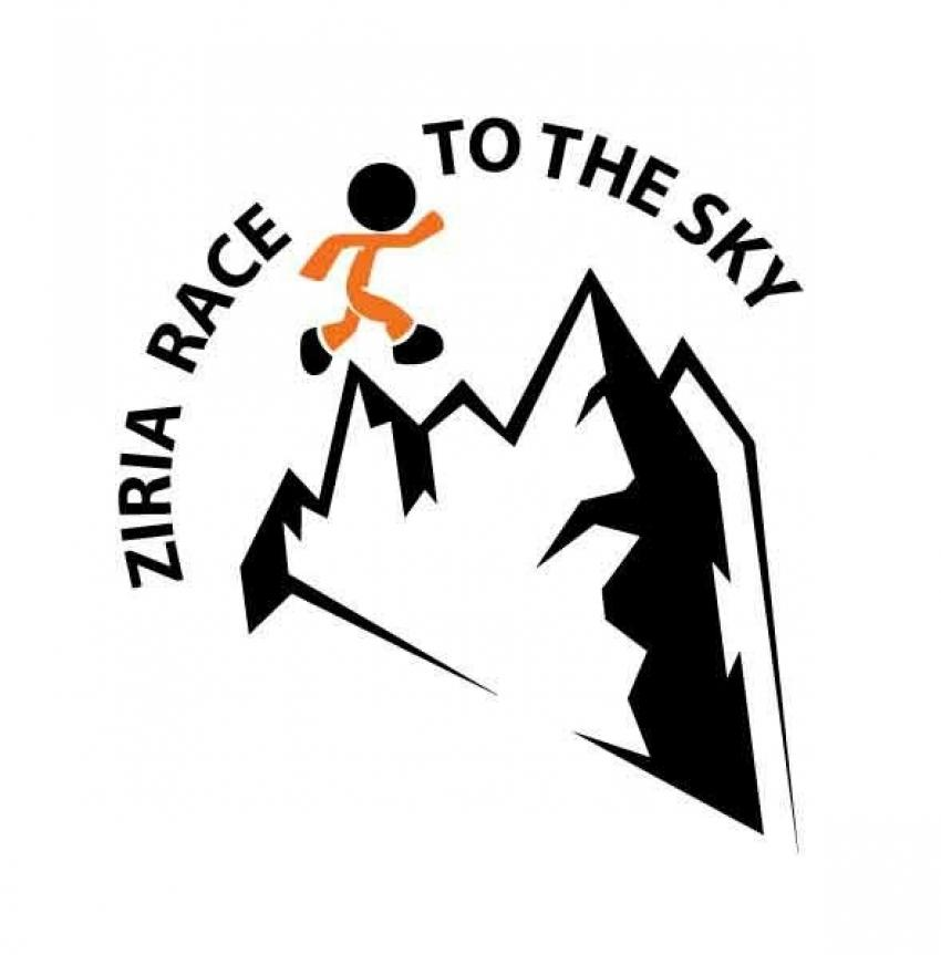 ΔΕΛΤΙΟ ΤΥΠΟΥ - Ξεκινούν σήμερα στο Pilabox οι εγγραφές για τον αγώνα Ziria Race to the Sky 2018, ηλεκτρονικά έχουν ήδη ξεκινήσει και θα κλείσουν την Παρασκευή 1 Ιουνίου!