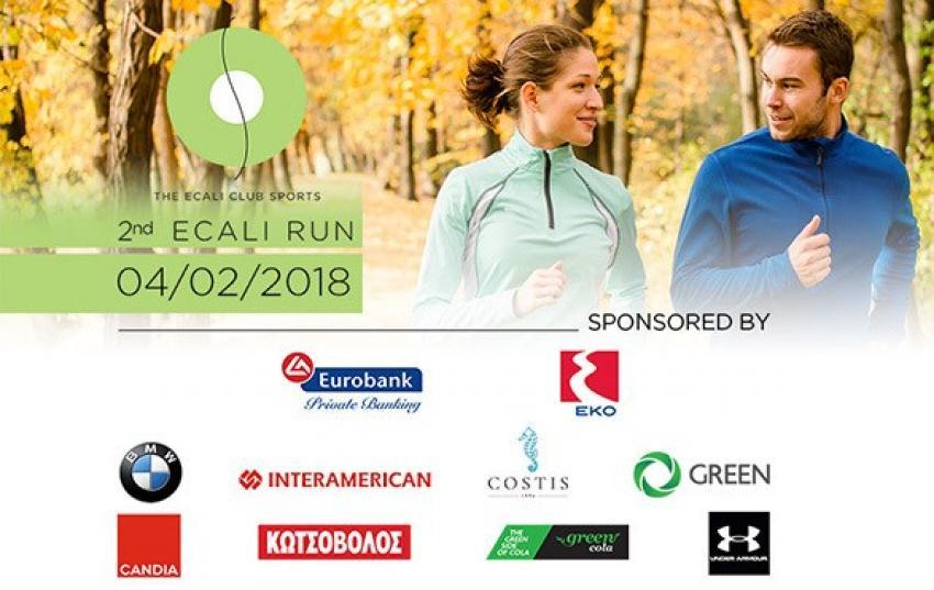 2nd Ecali Run - Αποτελέσματα