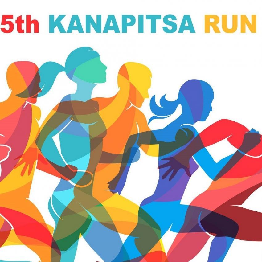 5th Kanapitsa Run 2018 - Αποτελέσματα