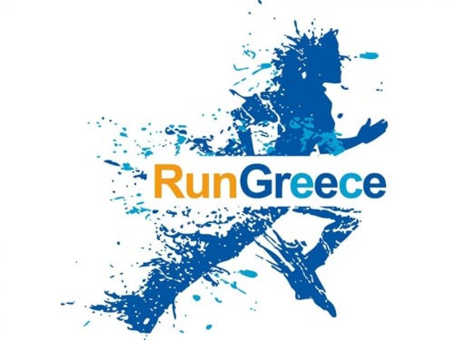 RunGreece Λάρισα 5 & 10 χλμ