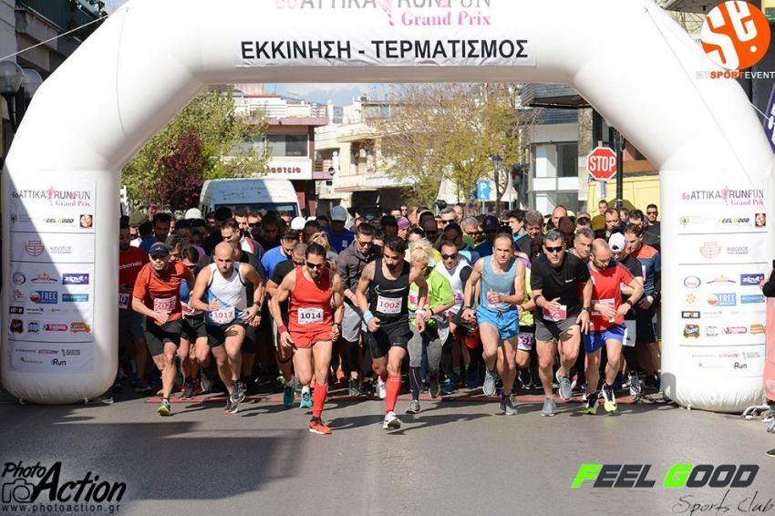 6th ATTIKA RUN & FUN | Δήμος Αγίων Αναργύρων - Καματερού - Αποτελέσματα