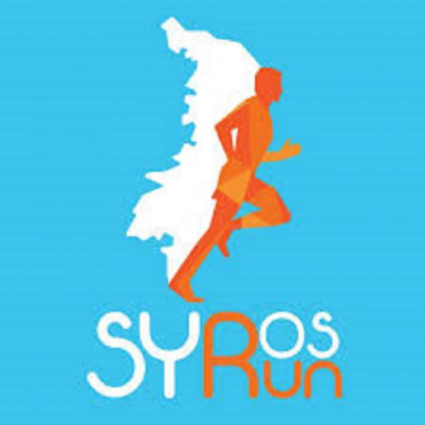 4ο Syros Run